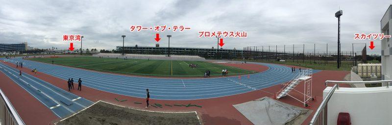 浦安市陸上競技上のパノラマ写真