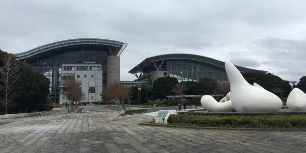浦安市総合体育館