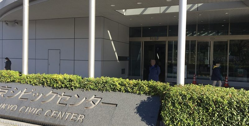 文京シビックセンターの入口