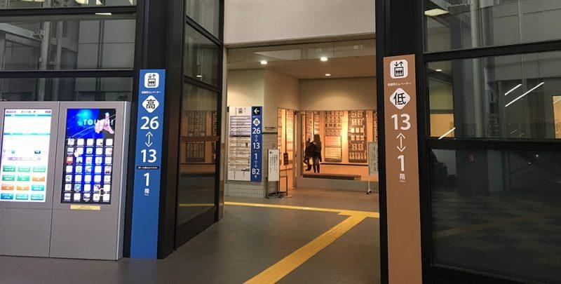 文京シビックセンター エレベーター