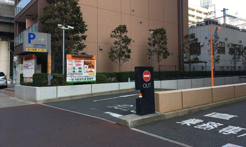 アイ・リンクタウン市川 駐車場