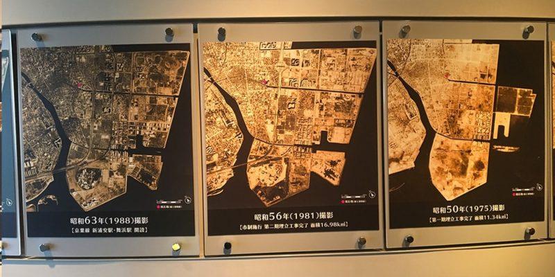 浦安埋め立ての歴史2