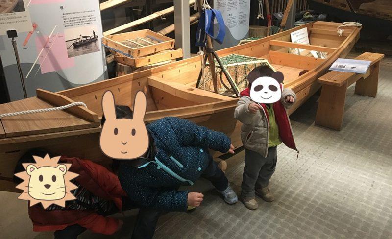 漁で使った船の展示