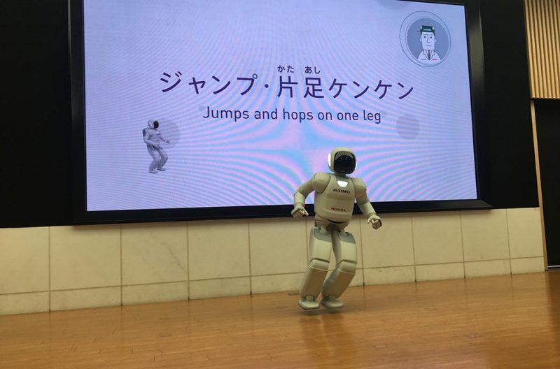 ジャンプするアシモ!