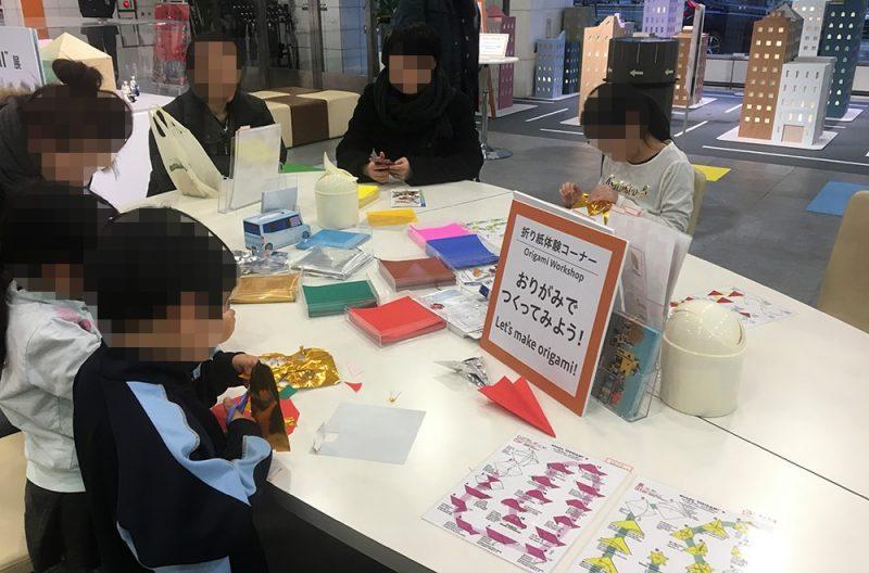 折り紙体験コーナー