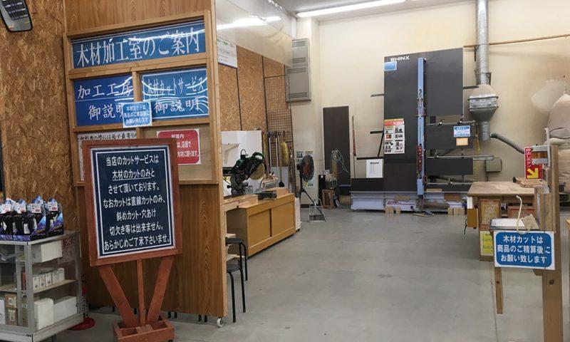 木材加工室
