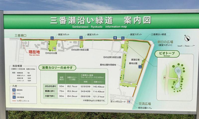浦安三番瀬の地図