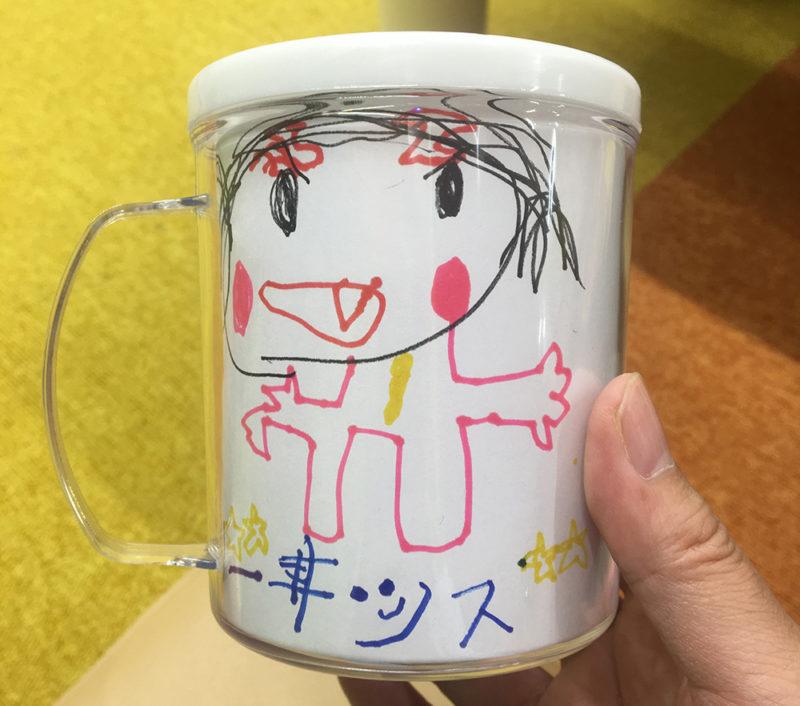 誕生日イベントでもらったマグカップ