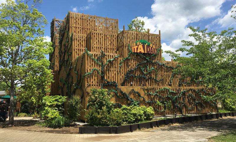 迷宮森殿 ITADAKI