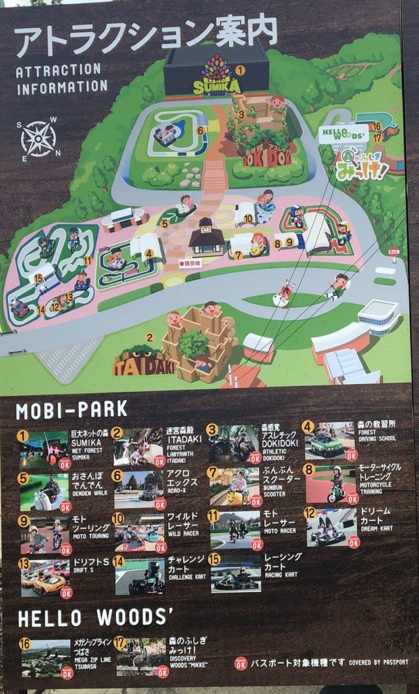 モビパークの地図