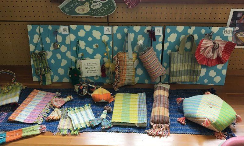 「織った布でお家で作ってみよう」の参考作品