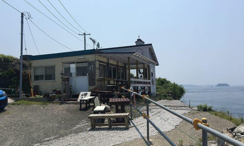 明鐘岬にある喫茶店