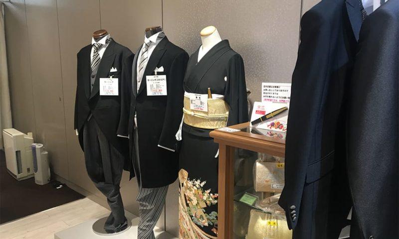 礼服のレンタル