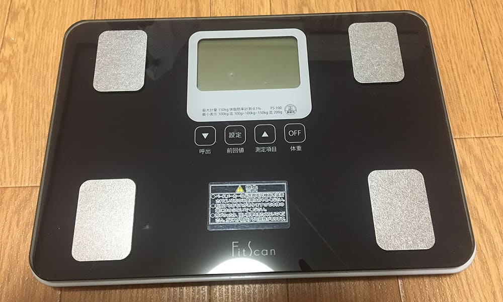 わが家の体重計