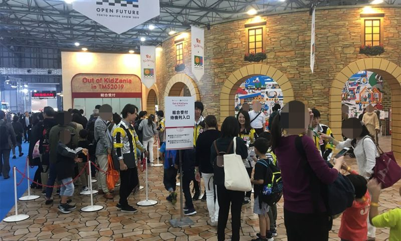 Out of KidZania in TMS 2019の受付