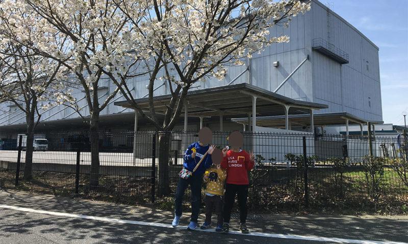 桜もキレイだったので、姉弟で記念撮影