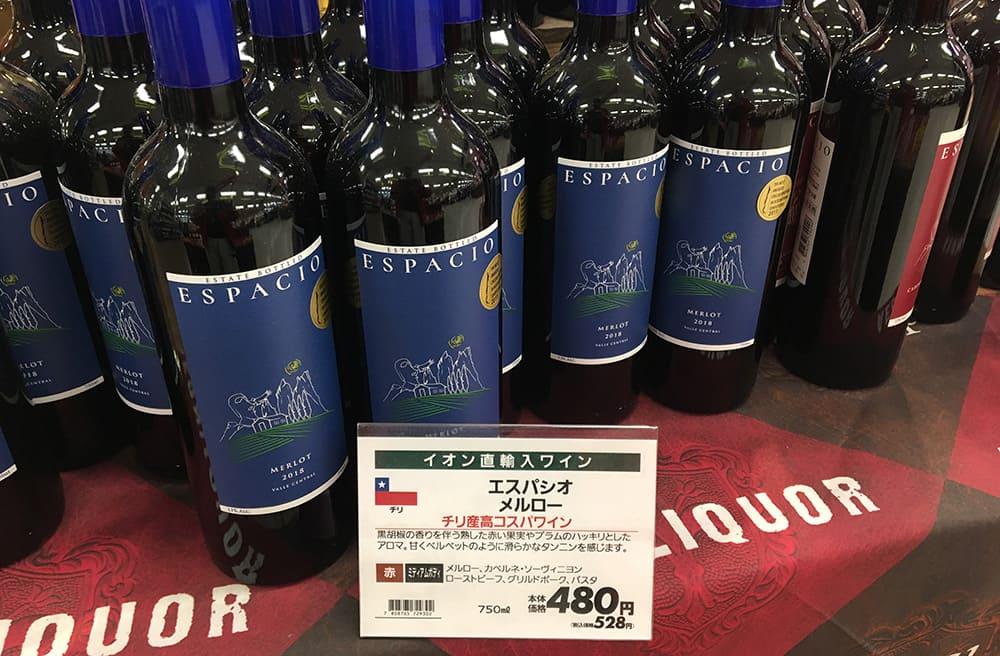1本500円の安ワイン