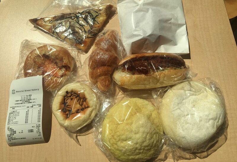 パサール幕張のパン屋さんで今回買ったパン