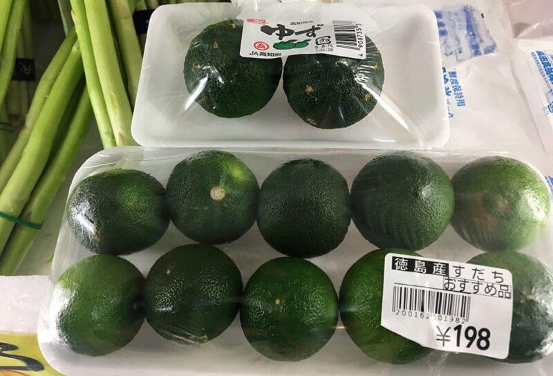 青柚子とすだちを並べたところ