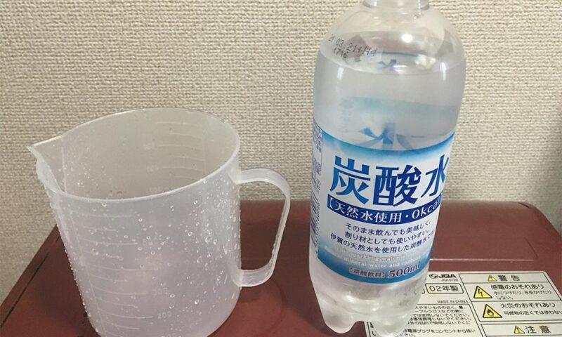 炭酸水と計量カップ