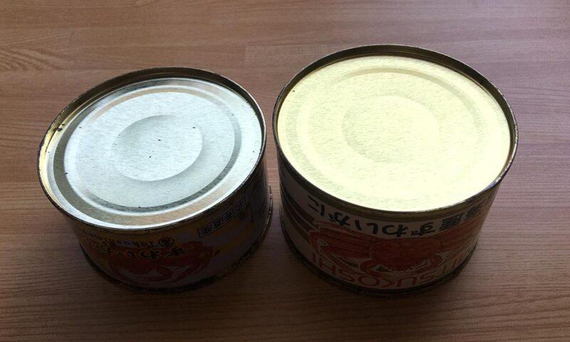 缶詰の底面