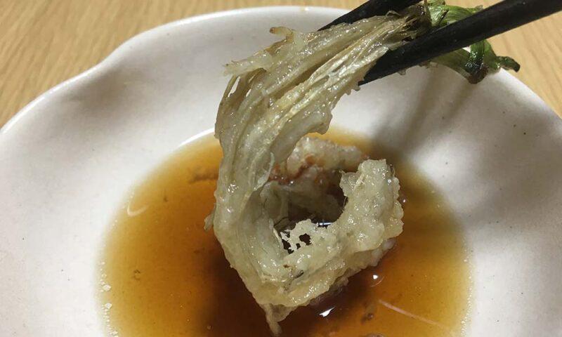 セリ根の天ぷら