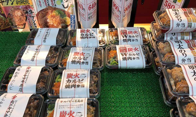 肉のヤマキ商店 テイクアウトのお弁当