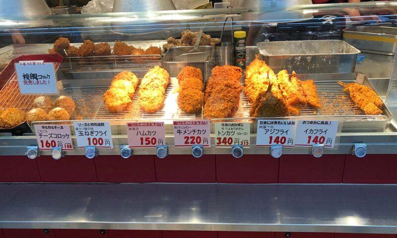 肉のヤマキ商店のテイクアウト揚げ物