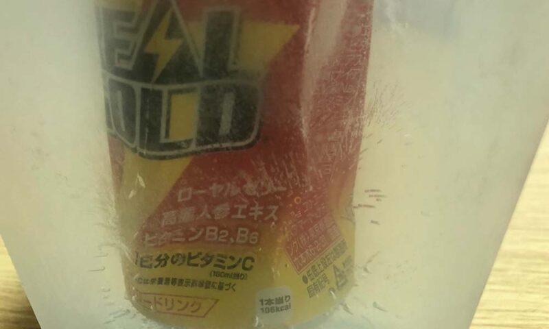 氷の膨張に耐えきれず潰れたアルミ缶