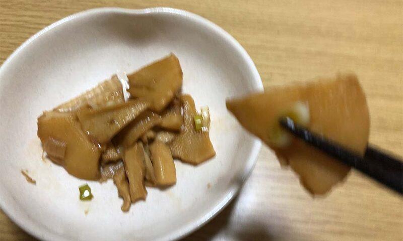 2か月発酵させて作った孟宗竹のメンマ