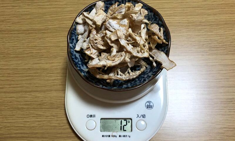 乾燥タケノコの重さ12g