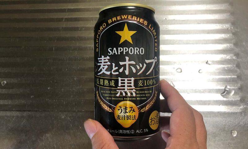 「麦とホップ黒」の缶